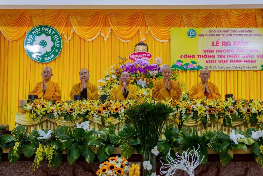 Chư Tôn đức Giáo phẩm niệm Phật cầu gia bị